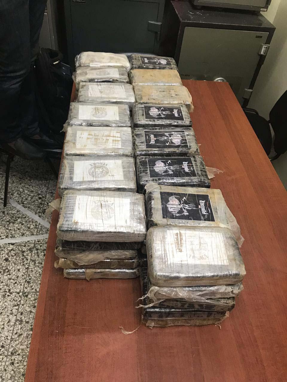 dmcd 111 paquetes de cocaína